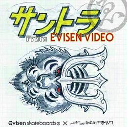 Evisen Skateboardsゑ サントラ From EVISEN VIDEO
