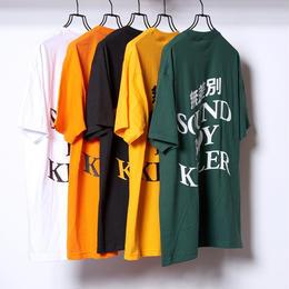 FLATLUX Tora Tee (white, orange, black, taxi, forest green)