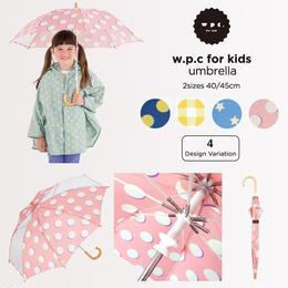 ダブリューピーシー(W.P.C) KIDS umbrella カサ