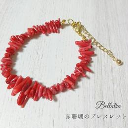 赤珊瑚のブレスレット