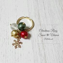 クリスマスリング スノウバージョン フロスト水晶