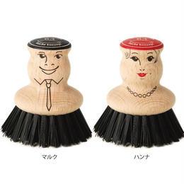 ポットブラシ マルク&ハンナ