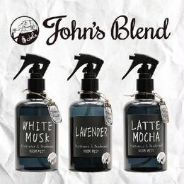 John's Blend ルームスプレー ラテモカ