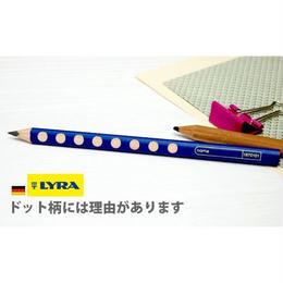 LYRA 三角太軸鉛筆