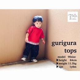 guriguraトップス
