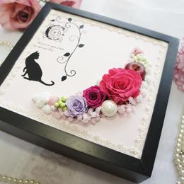母の日のギフトに♪アニバーサリーギフトに♪黒猫のフレームで作ったプリザのアレンジメント(ラッピング付)