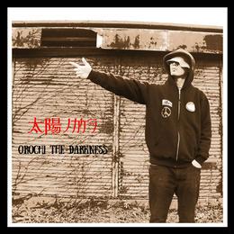 OROCHI THE DARKNESS / 太陽ノカケラ CD