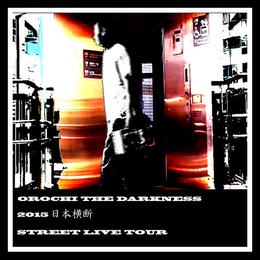 OROCHI THE DARKNESS / 2015  日本横断 STREET LIVE  TOUR MP4