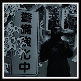 orochi a.k.a DARKNESS THE MC / DARKNESS.JP CD
