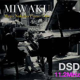 "M5 ""Blame it on my youth (ライブ)""  MIWAKU/Mayo Nakano Piano Trio DSD 11.2MHz"