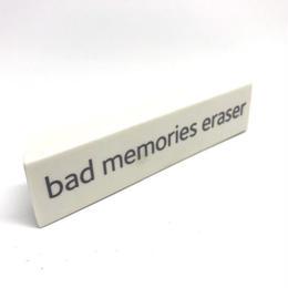 Bad Memories Eraser /「悪い記憶を消す」消しゴム