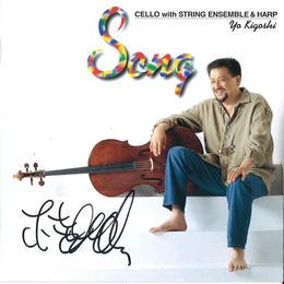 CD 木越洋 Song (直筆サイン入り)