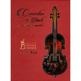 CD/DVD 『バッハ バイオリン協奏曲 / Orquestra Criança Cidadã と 久保陽子』