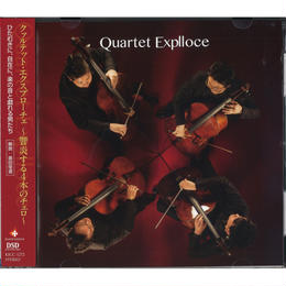 CD Quartet Explloce