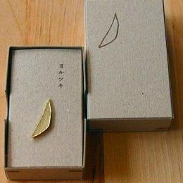 きたのまりこ ヨルツキ(真鍮)