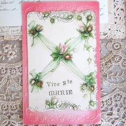 聖マリーを祝うポストカード