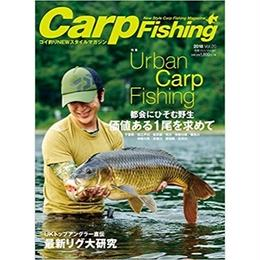 Carpfishing  2018 vol.20