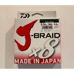 DAIWA.UK    J-BRAID X8  PEライン20lb