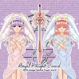 【CD】 Angel Knight Sword 1 -籠の中の小鳥たち-