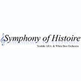 Symphony of Histoire