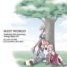【CD】 MistWorld Disc03