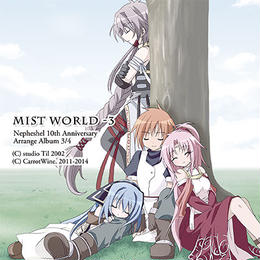 DL版【MP3/ZIP】MistWorld Disc03