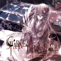 【CD】Garnet Bride