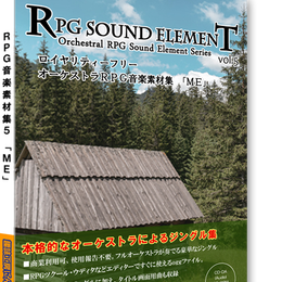 RPG Sound Element [ME]
