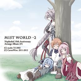 【CD】 MistWorld Disc02