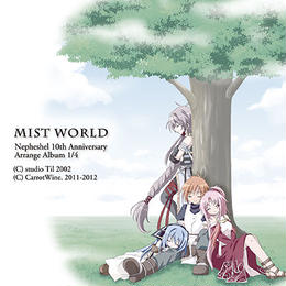 DL版【MP3/ZIP】Mist World Disc01