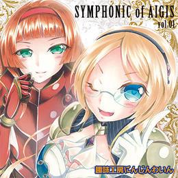 DL版[MP3/ZIP] Symphonic of Aigis vol.01