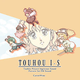 [CD]TOUHOU I-S