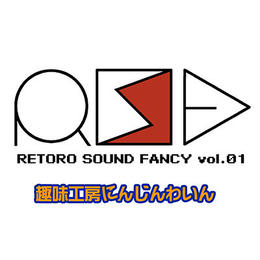 【CD】RETORO SOUND FANCY vol.01