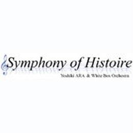 DL版 【MP3/ZIP】 Symphonic of Histoire