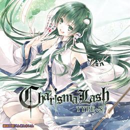 【CD】Charisma Lash Type-S