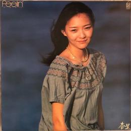杏里   / FEELIN  (LP)