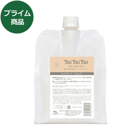 新 トイトイトーイシャンプー 1000g(レフィル)【送料無料!!】