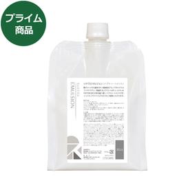 リケラミスト  1000g (レフィル)【送料無料!!】4月26日発送