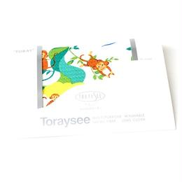 お年賀トレシー 2016 申柄  サイズ 19×19 (CM)