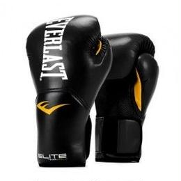 ELITE PRO STYLE TRAINING GLOVES(BLACK)