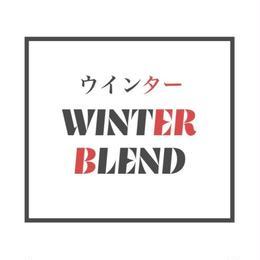 「苦味と華やかさのグラデーション」WINTER BLEND 210g