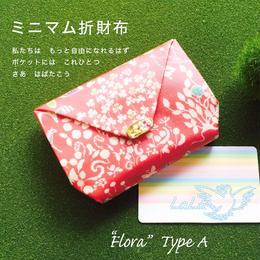 ミニマム折財布 ☆ Flora ☆