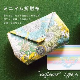 ミニマム折財布 ☆ Sunflower ☆