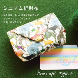 【再販】 ミニマム折財布 ☆ Dress up ☆