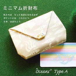 ミニマム折財布 ☆ Oceans ☆