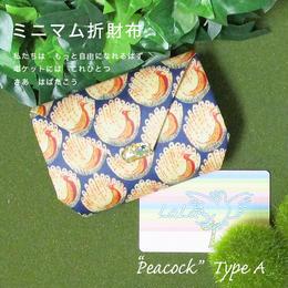 【新作】ミニマム折財布 ☆ Peacock ☆