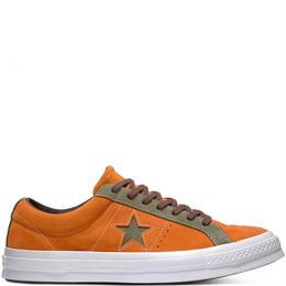 ONE STAR CARNIVAL BOLD MANDARIN 161617C