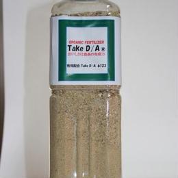 TaKeD/A6123(計量キャップ付)