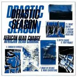 (LP) African Head Charge - Drastic Season      <dub / reggae>