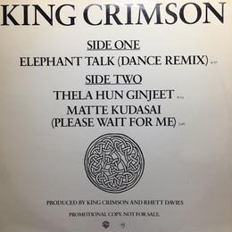"(12""/ used) KING CRIMSON / ELEPHANT TALK(Dance Mix)  <rock / progre / dance>"